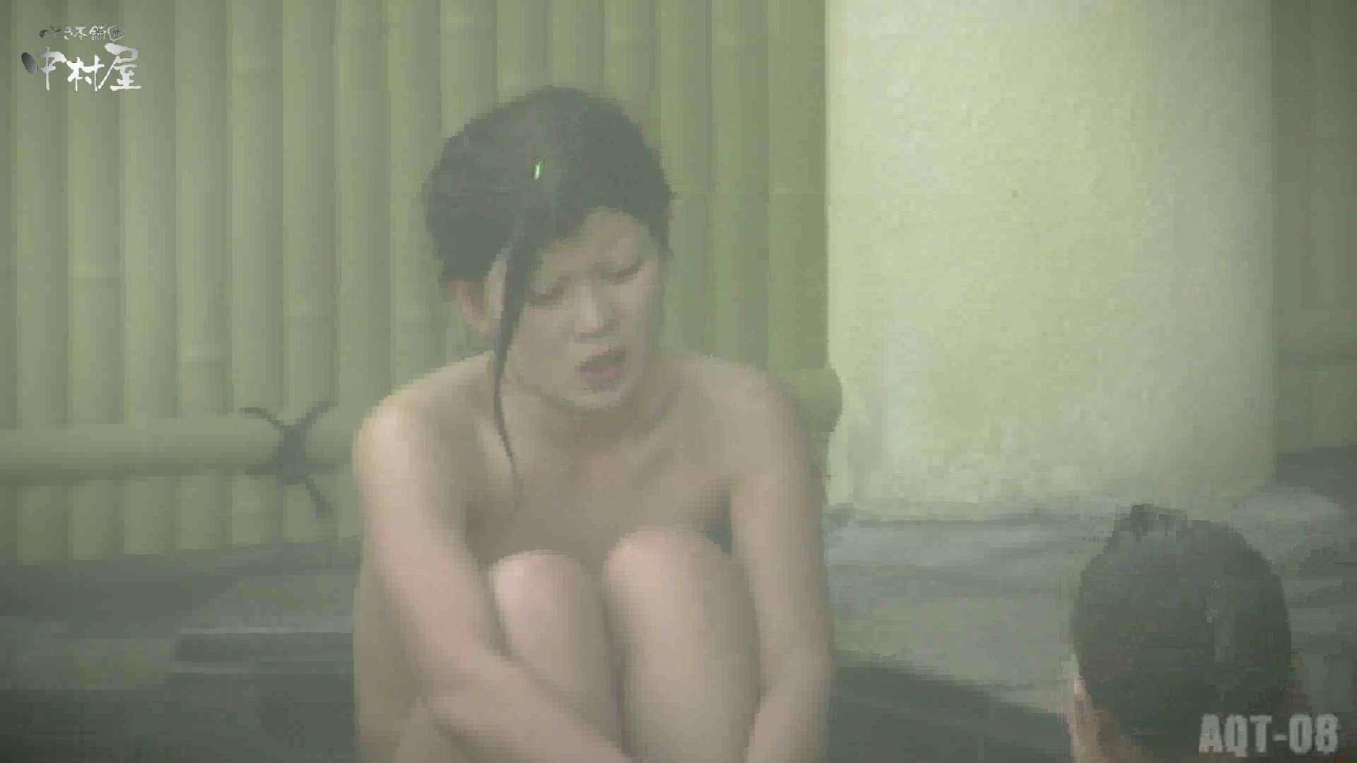 Aquaな露天風呂Vol.872潜入盗撮露天風呂八判湯 其の五 0  83pic 8