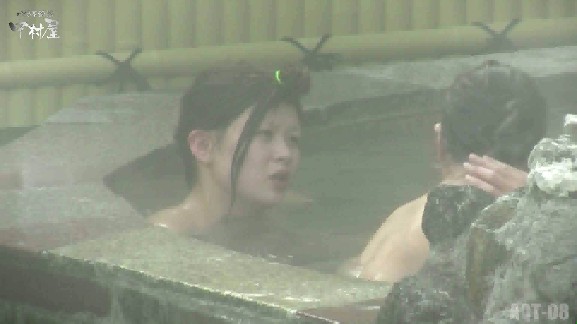 Aquaな露天風呂Vol.872潜入盗撮露天風呂八判湯 其の五 0  83pic 20