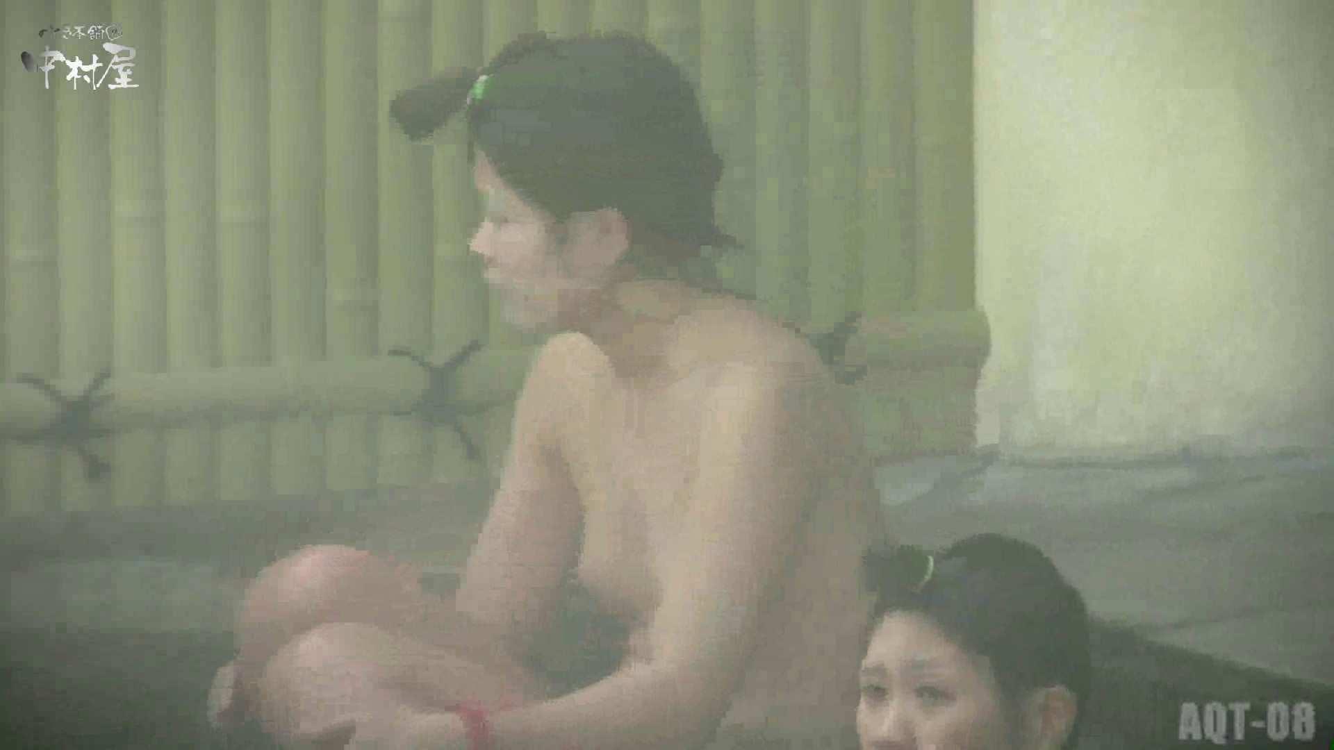 Aquaな露天風呂Vol.872潜入盗撮露天風呂八判湯 其の五 0  83pic 34