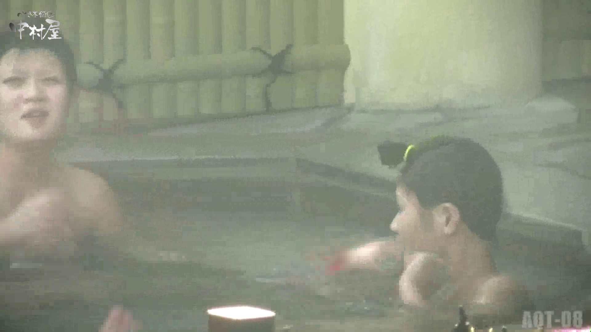Aquaな露天風呂Vol.872潜入盗撮露天風呂八判湯 其の五 0  83pic 44