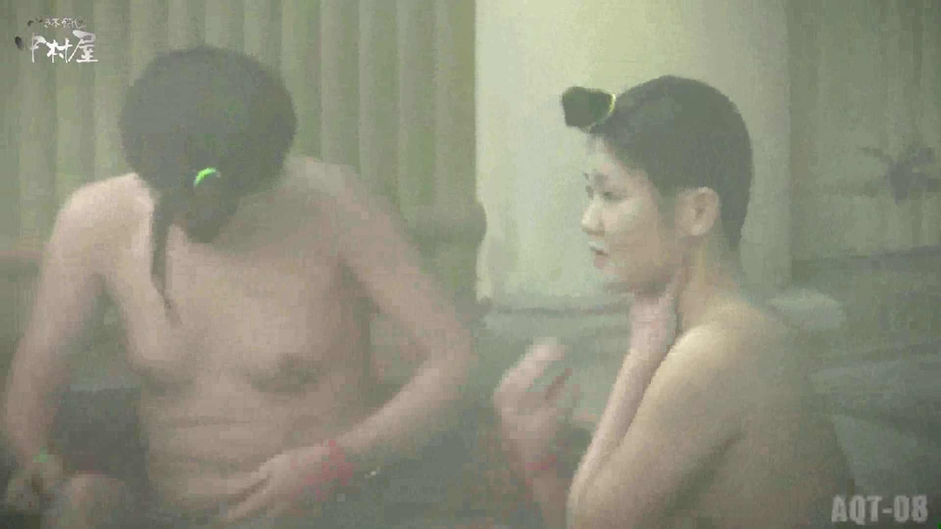 Aquaな露天風呂Vol.872潜入盗撮露天風呂八判湯 其の五 0 | 0  83pic 47