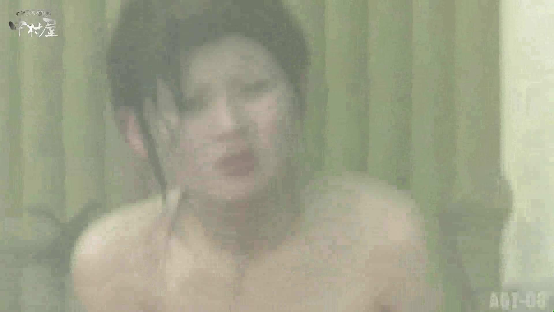 Aquaな露天風呂Vol.872潜入盗撮露天風呂八判湯 其の五 0  83pic 52