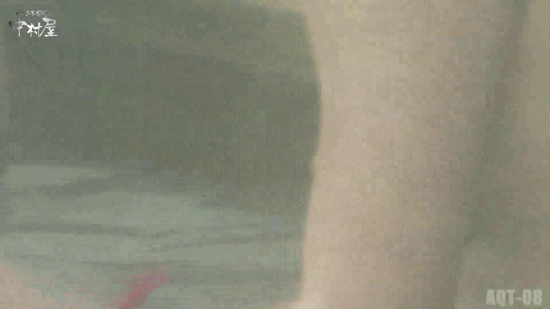 Aquaな露天風呂Vol.872潜入盗撮露天風呂八判湯 其の五 0  83pic 74