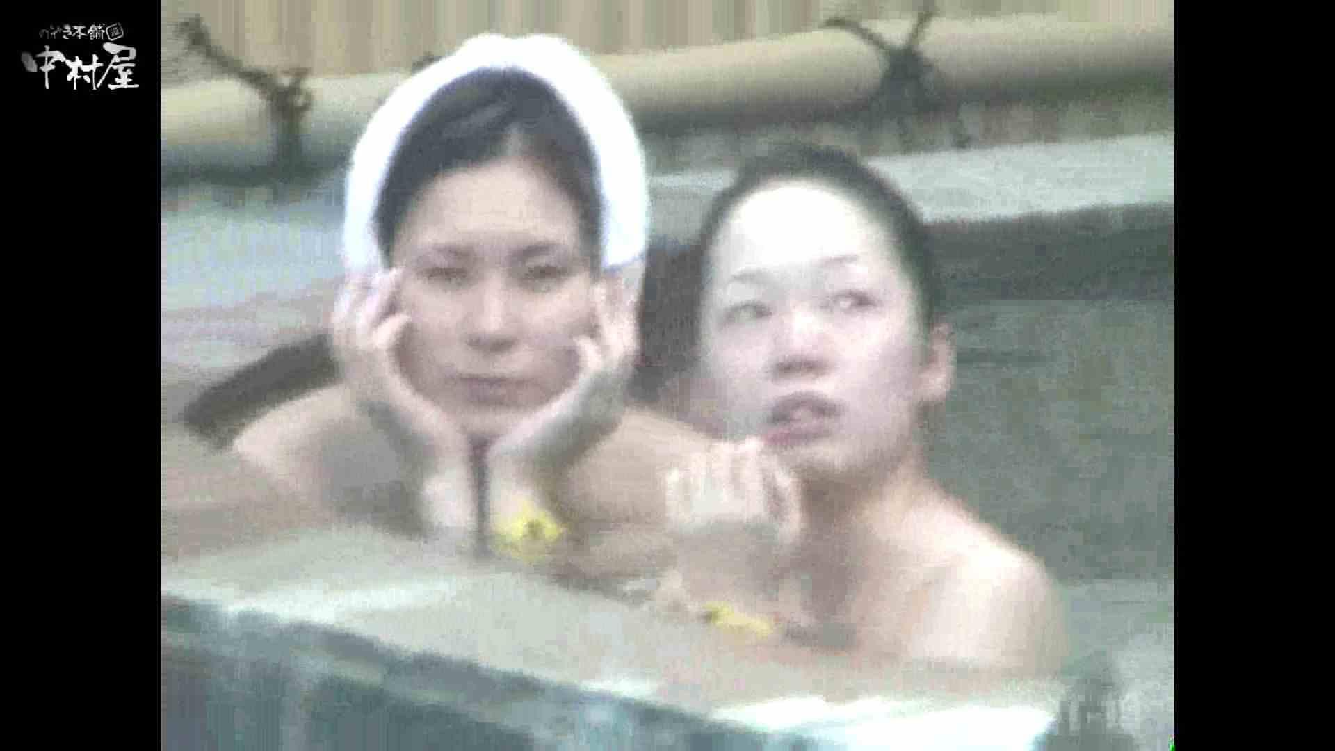 Aquaな露天風呂Vol.874潜入盗撮露天風呂十判湯 其の三 0  63pic 30