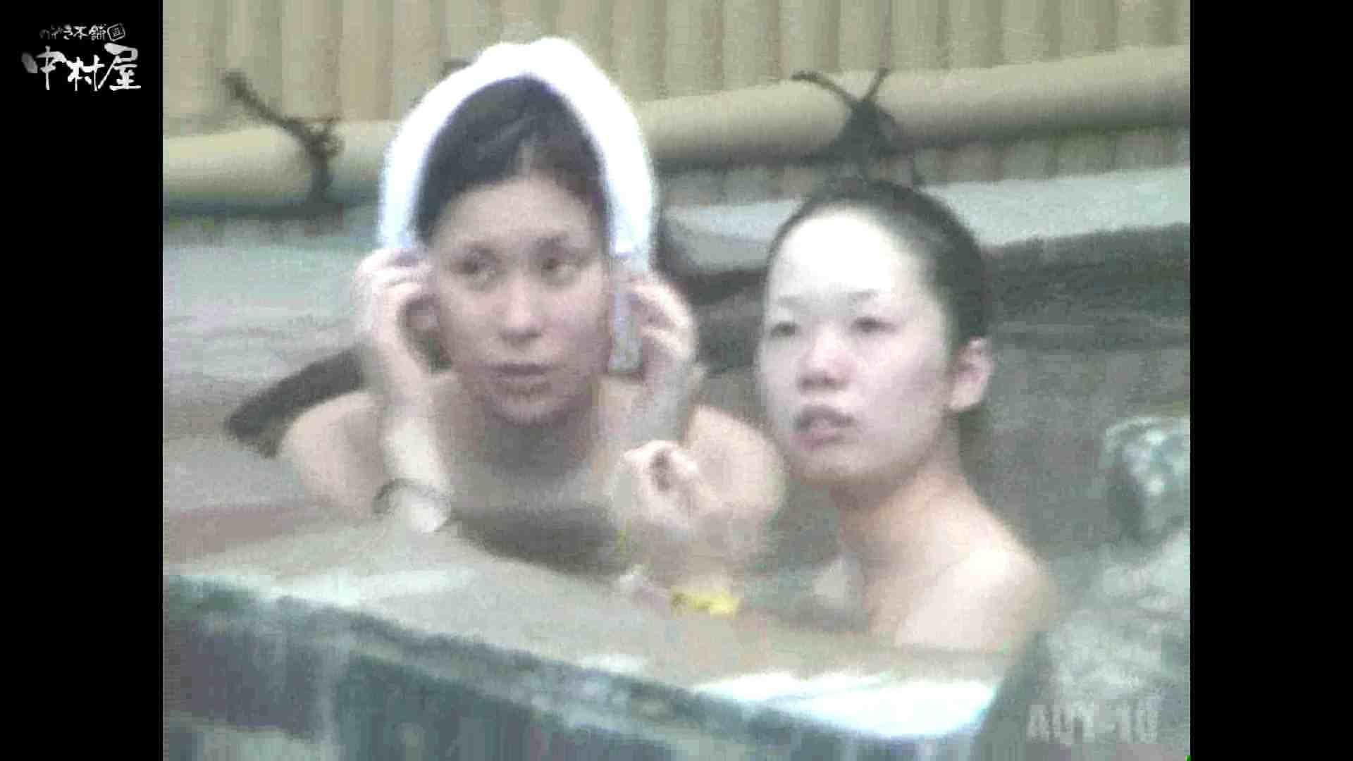 Aquaな露天風呂Vol.874潜入盗撮露天風呂十判湯 其の三 0   0  63pic 31