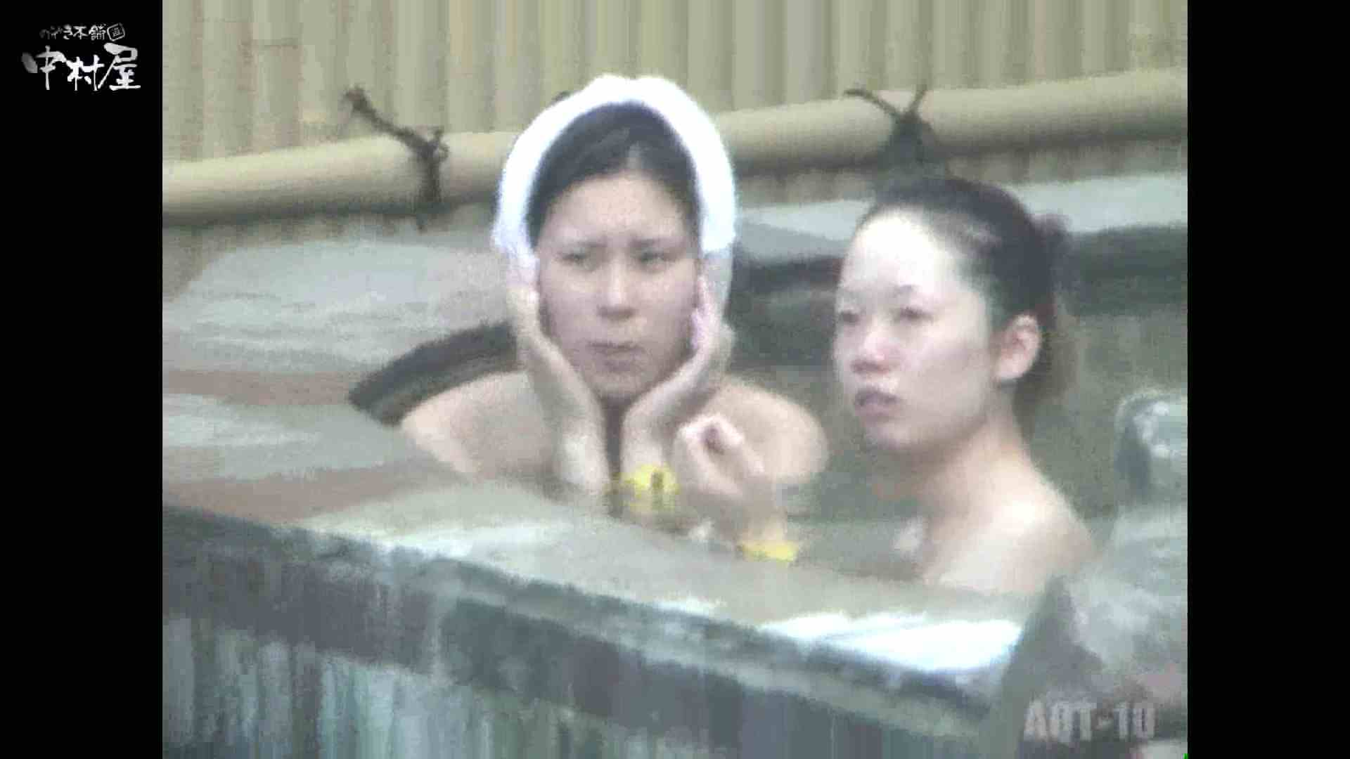 Aquaな露天風呂Vol.874潜入盗撮露天風呂十判湯 其の三 0  63pic 32