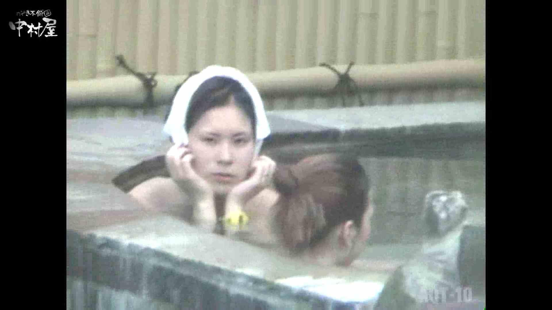 Aquaな露天風呂Vol.874潜入盗撮露天風呂十判湯 其の三 0   0  63pic 35