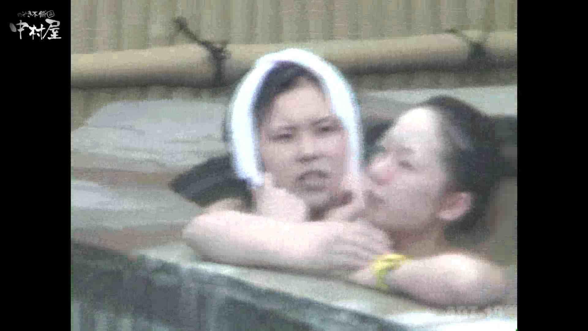 Aquaな露天風呂Vol.874潜入盗撮露天風呂十判湯 其の三 0   0  63pic 49