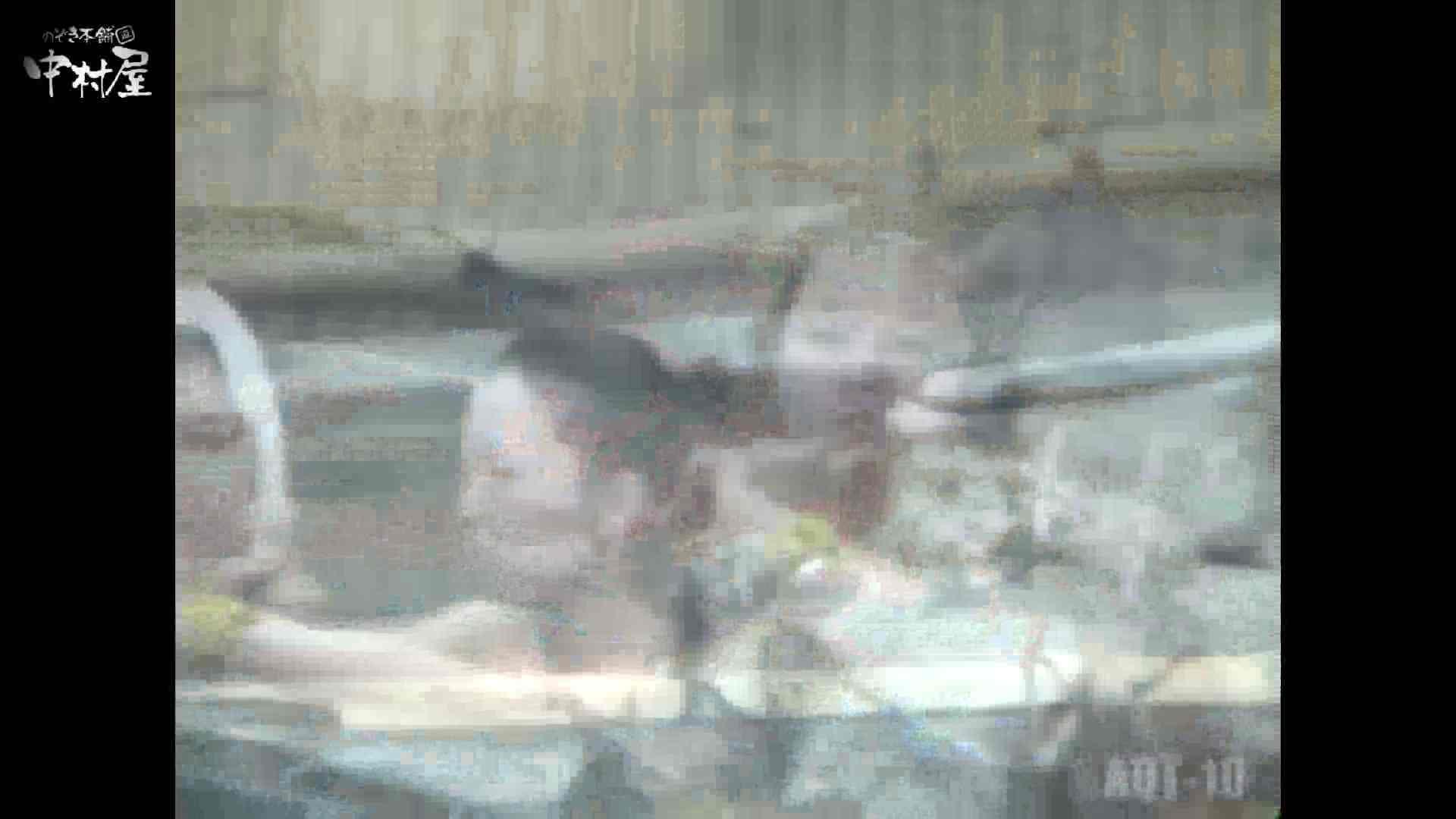 Aquaな露天風呂Vol.874潜入盗撮露天風呂十判湯 其の三 0   0  63pic 51