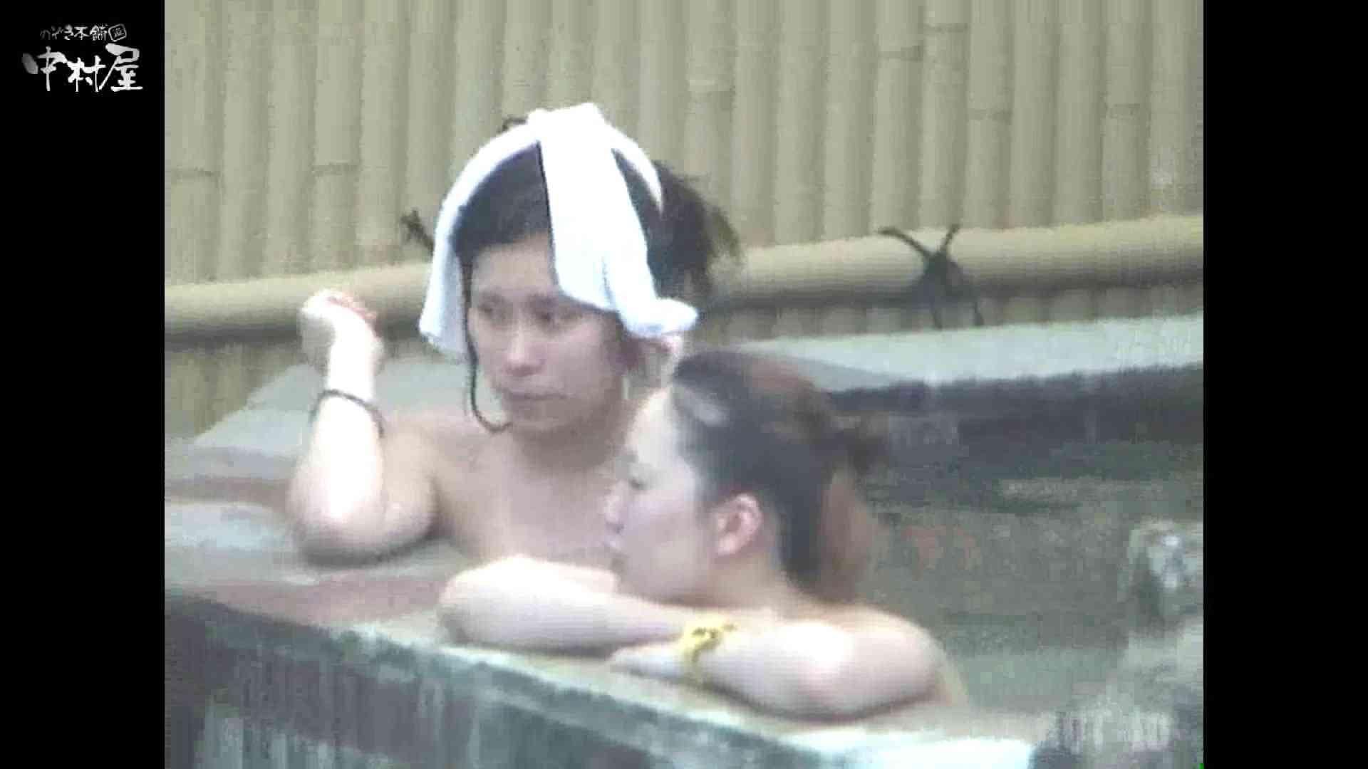 Aquaな露天風呂Vol.874潜入盗撮露天風呂十判湯 其の三 0   0  63pic 55
