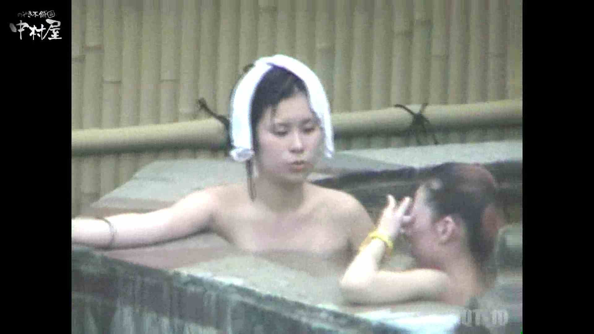 Aquaな露天風呂Vol.874潜入盗撮露天風呂十判湯 其の三 0   0  63pic 61