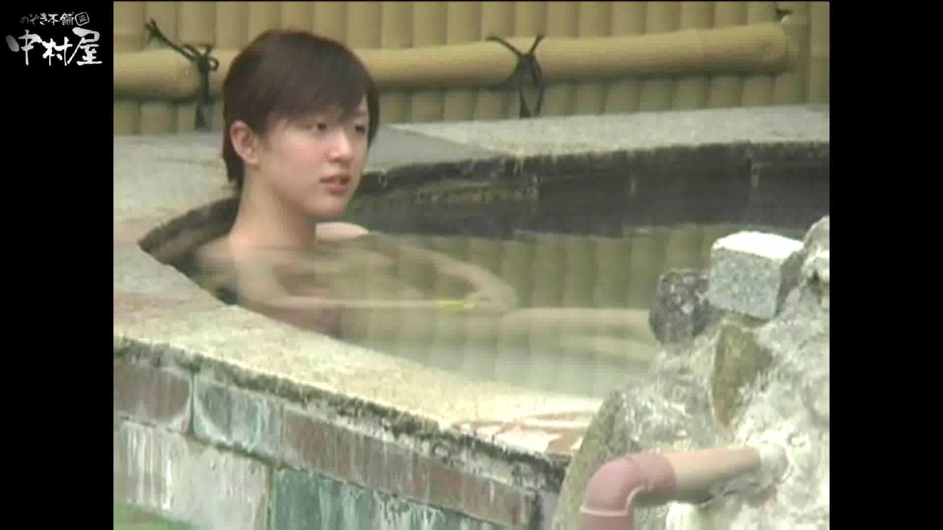 Aquaな露天風呂Vol.875潜入盗撮露天風呂十一判湯 其の一 0 | 0  73pic 3