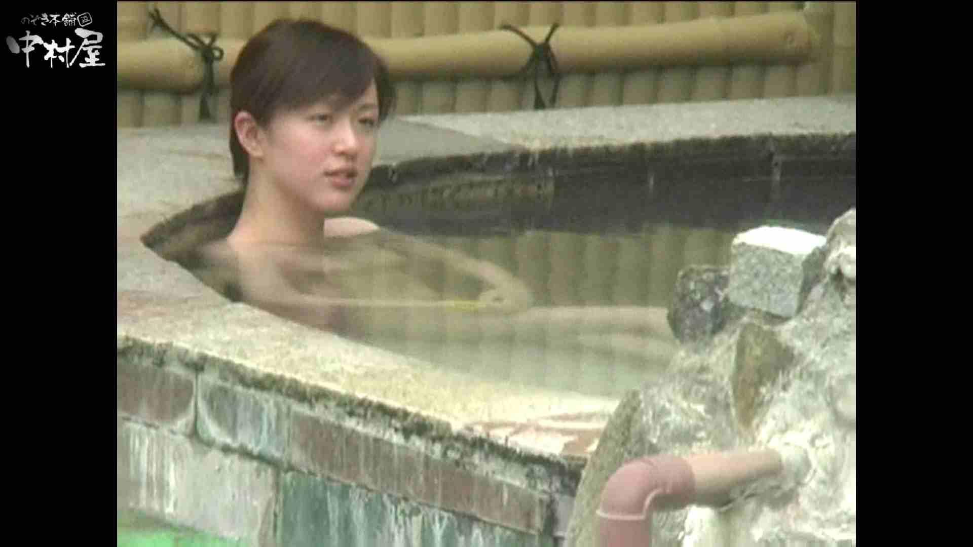 Aquaな露天風呂Vol.875潜入盗撮露天風呂十一判湯 其の一 0  73pic 4