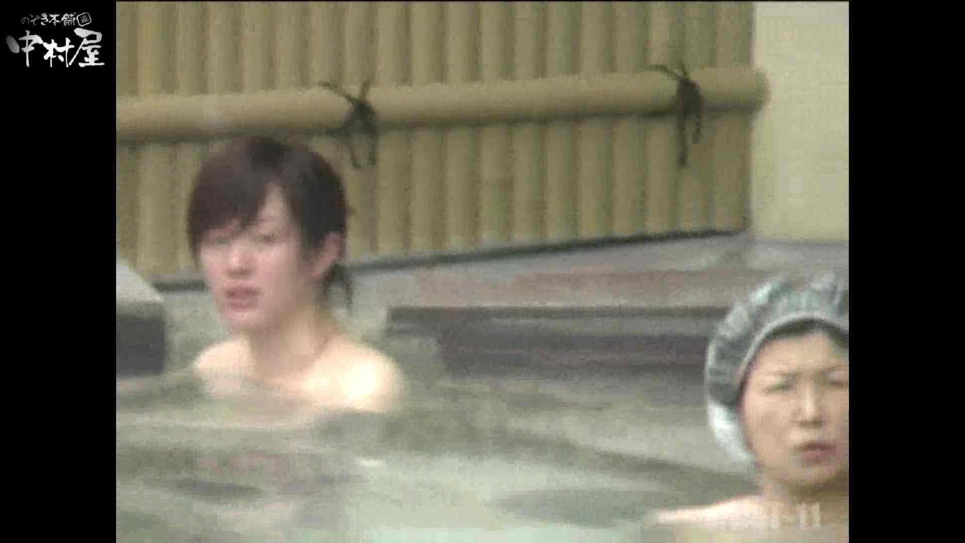 Aquaな露天風呂Vol.875潜入盗撮露天風呂十一判湯 其の一 0 | 0  73pic 11