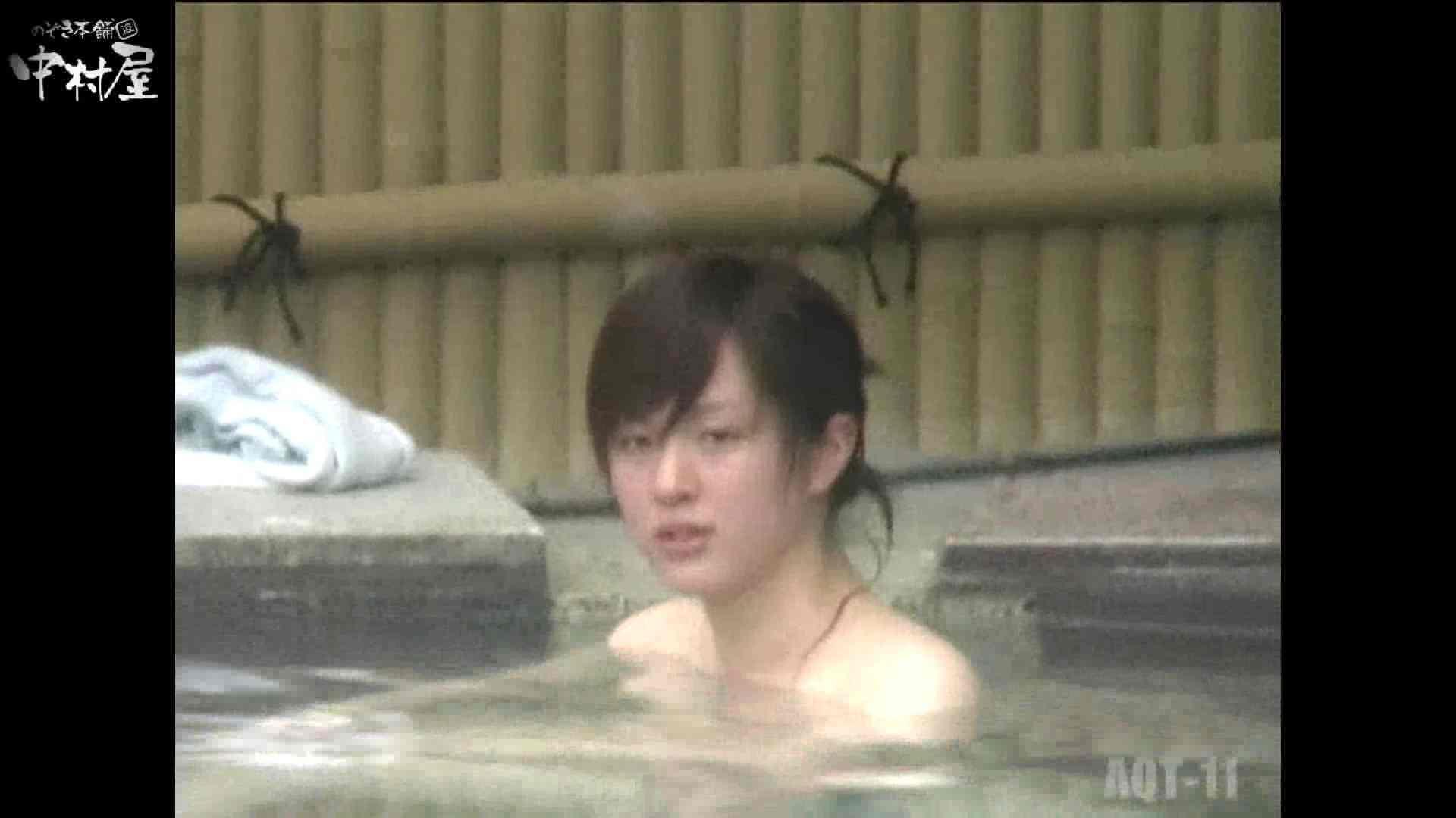 Aquaな露天風呂Vol.875潜入盗撮露天風呂十一判湯 其の一 0  73pic 12