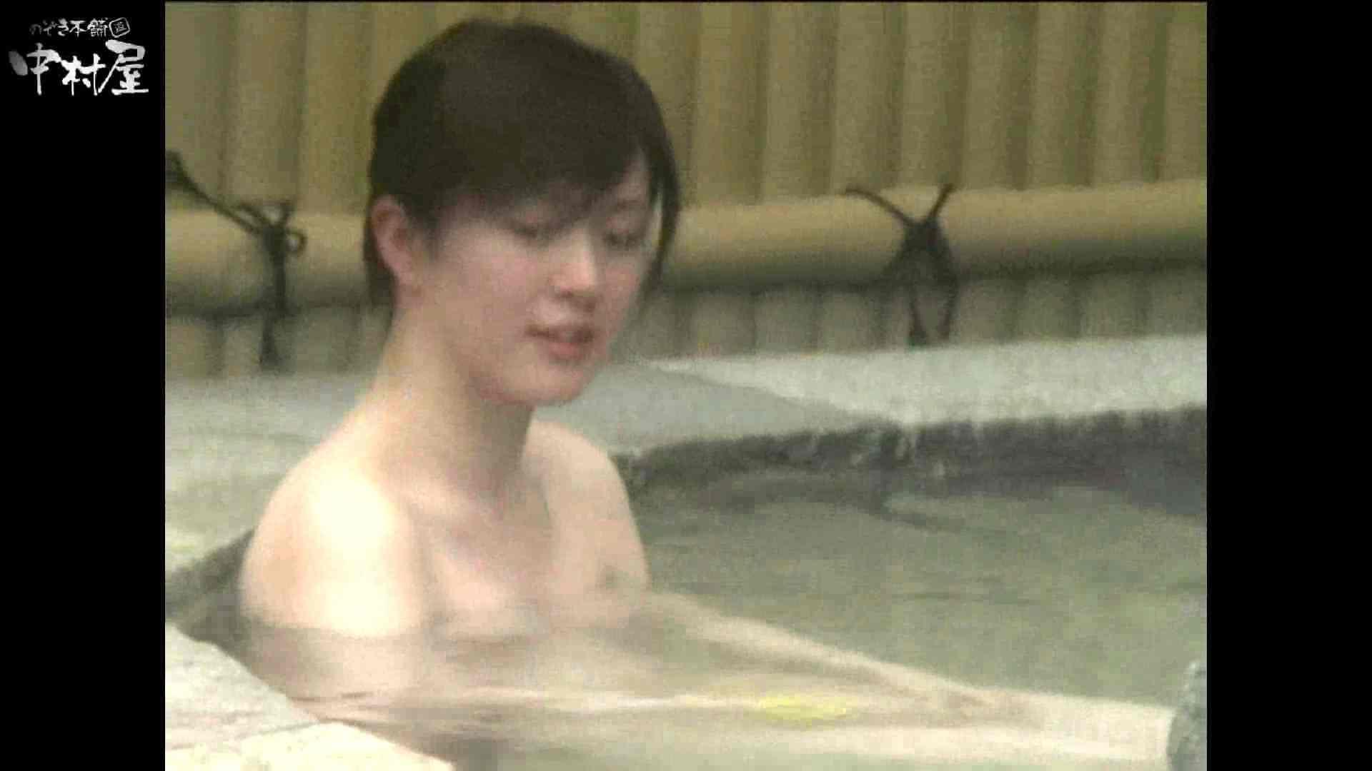 Aquaな露天風呂Vol.875潜入盗撮露天風呂十一判湯 其の一 0 | 0  73pic 33