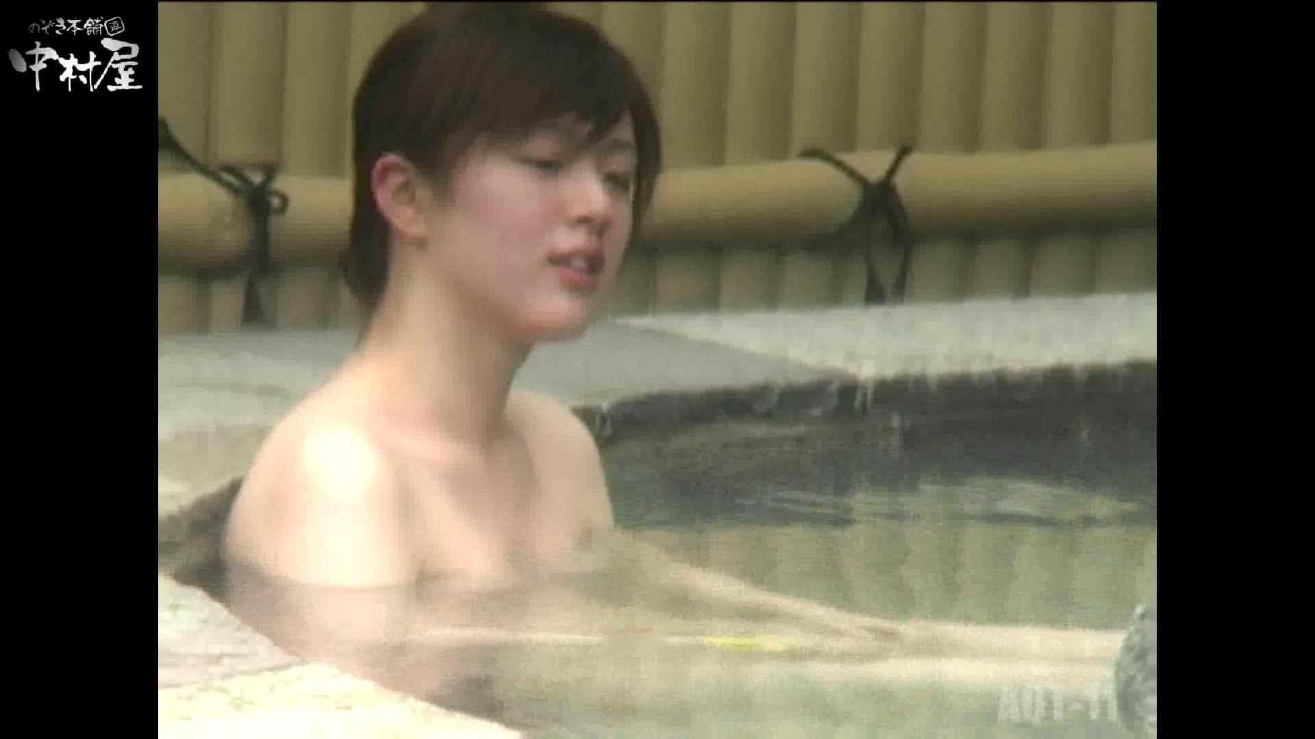 Aquaな露天風呂Vol.875潜入盗撮露天風呂十一判湯 其の一 0  73pic 34