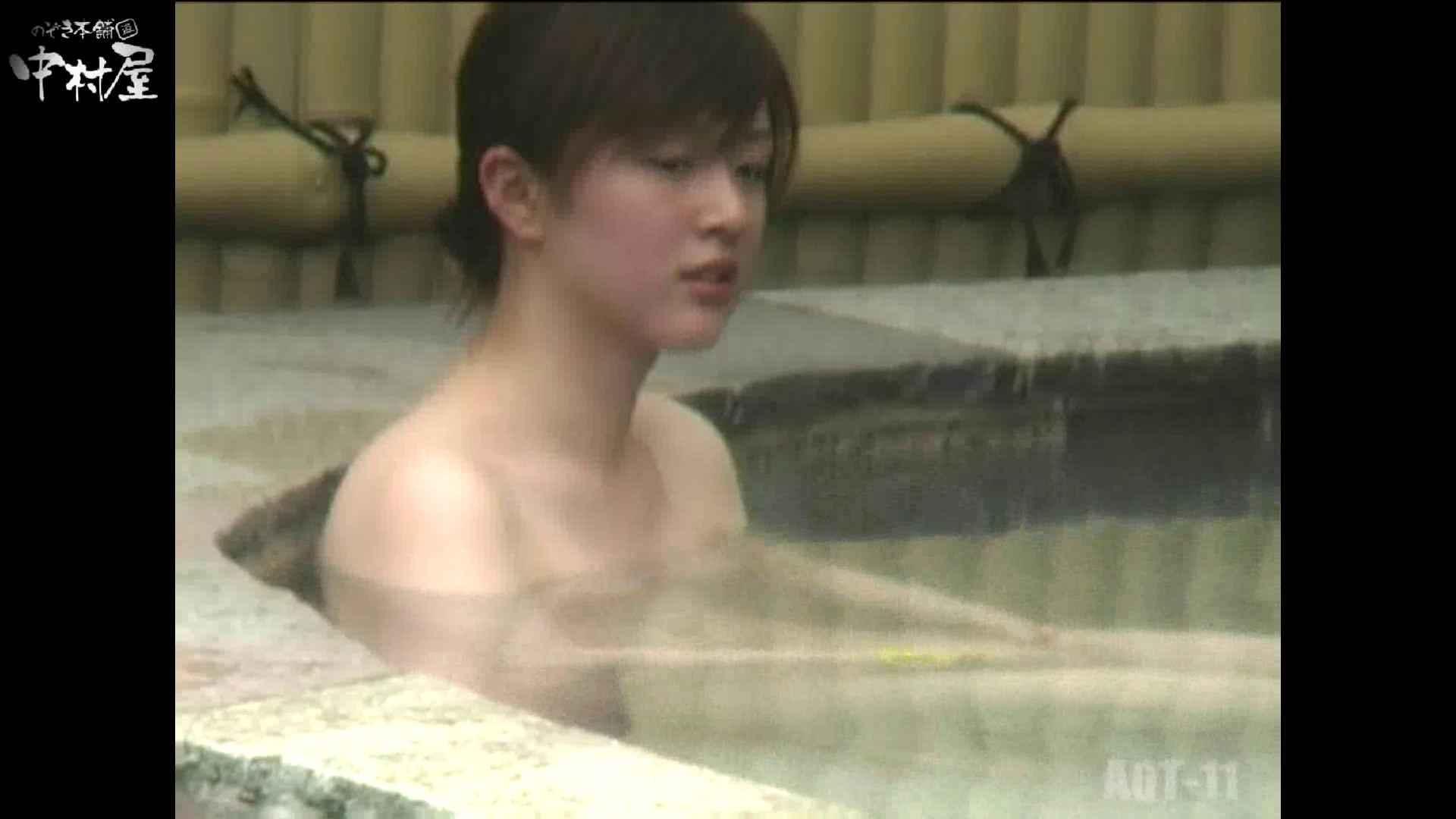 Aquaな露天風呂Vol.875潜入盗撮露天風呂十一判湯 其の一 0 | 0  73pic 39