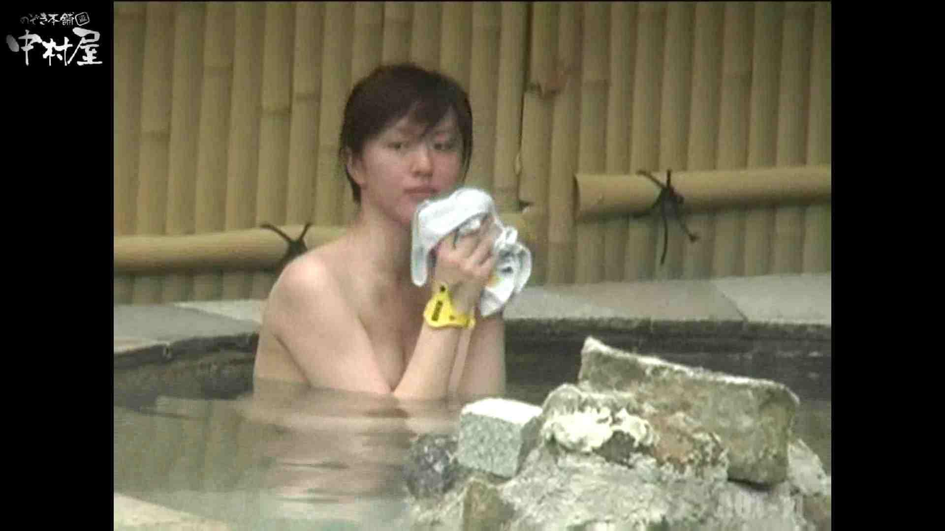 Aquaな露天風呂Vol.875潜入盗撮露天風呂十一判湯 其の一 0 | 0  73pic 51