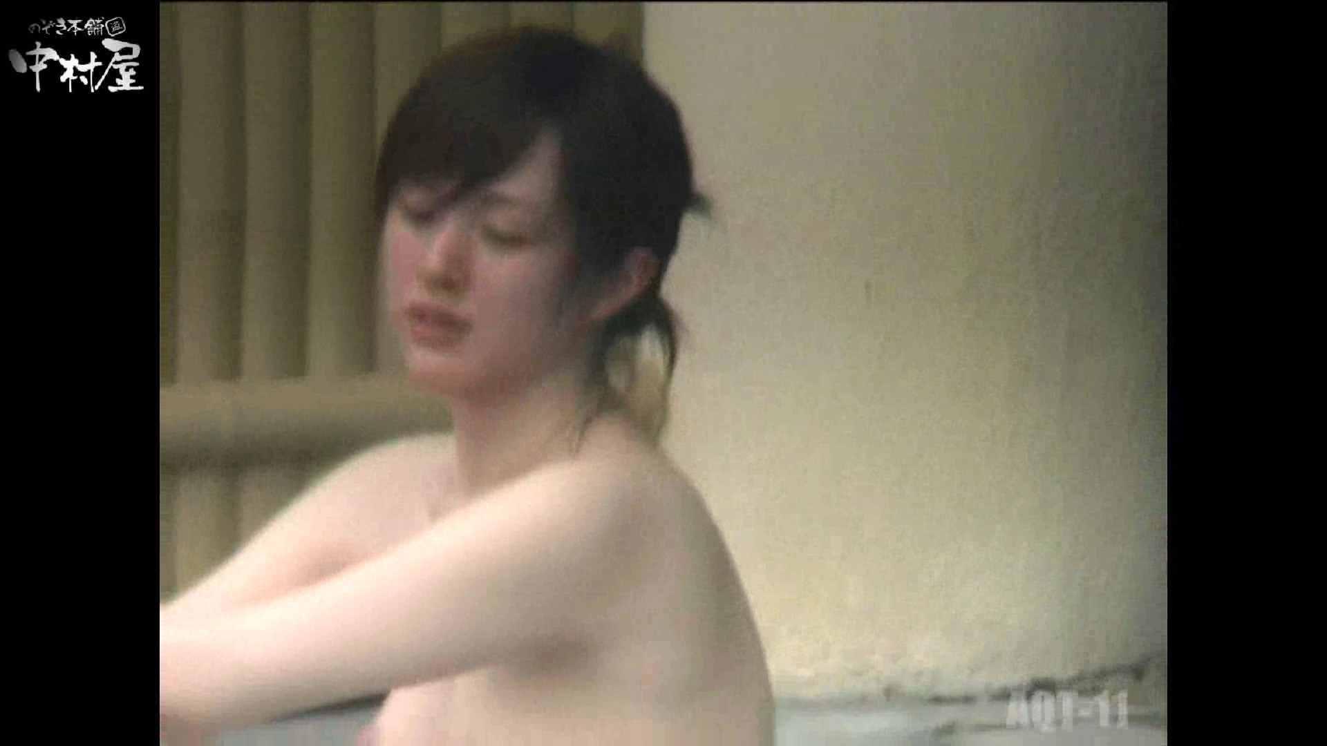 Aquaな露天風呂Vol.875潜入盗撮露天風呂十一判湯 其の一 0  73pic 68