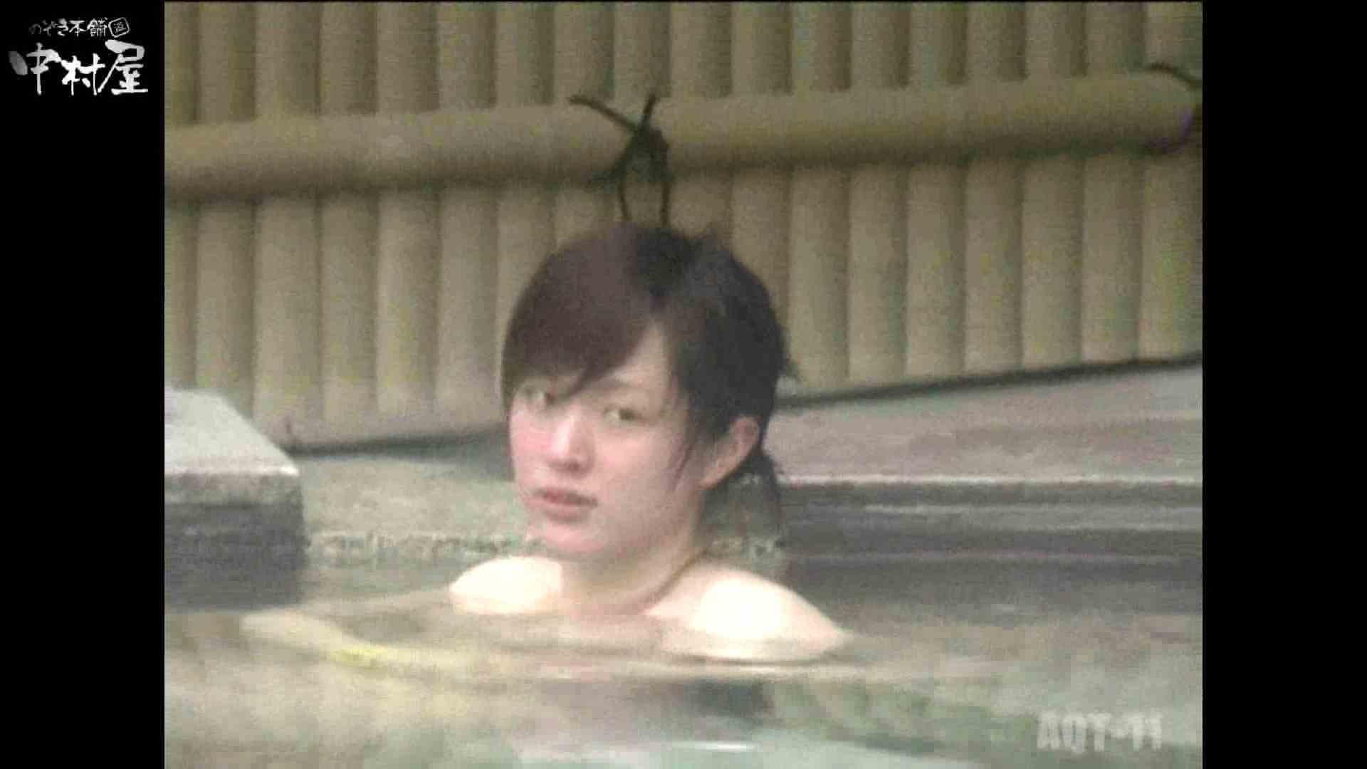 Aquaな露天風呂Vol.875潜入盗撮露天風呂十一判湯 其の一 0 | 0  73pic 71