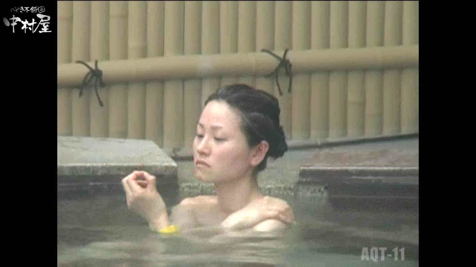 Aquaな露天風呂Vol.875潜入盗撮露天風呂十一判湯 其の四 0  51pic 4