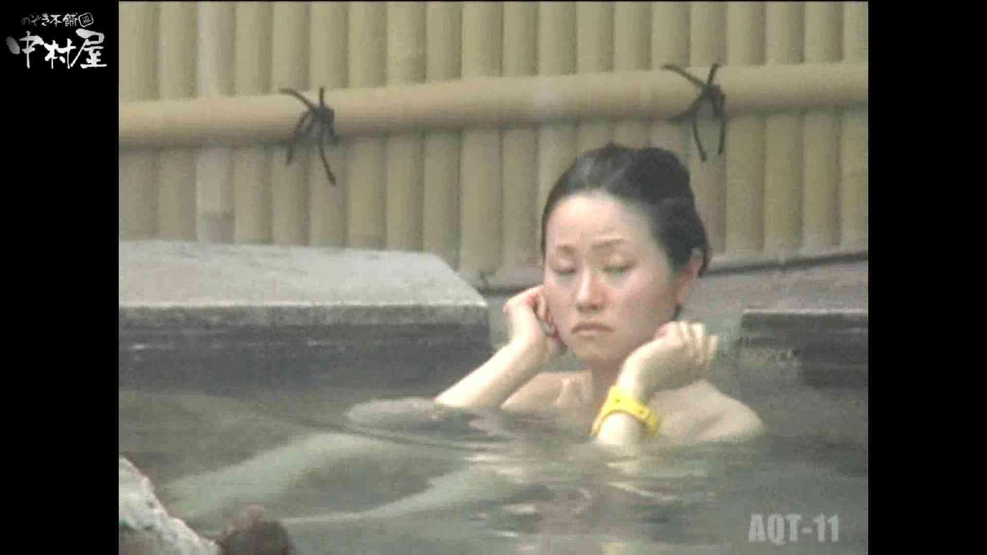 Aquaな露天風呂Vol.875潜入盗撮露天風呂十一判湯 其の四 0  51pic 6