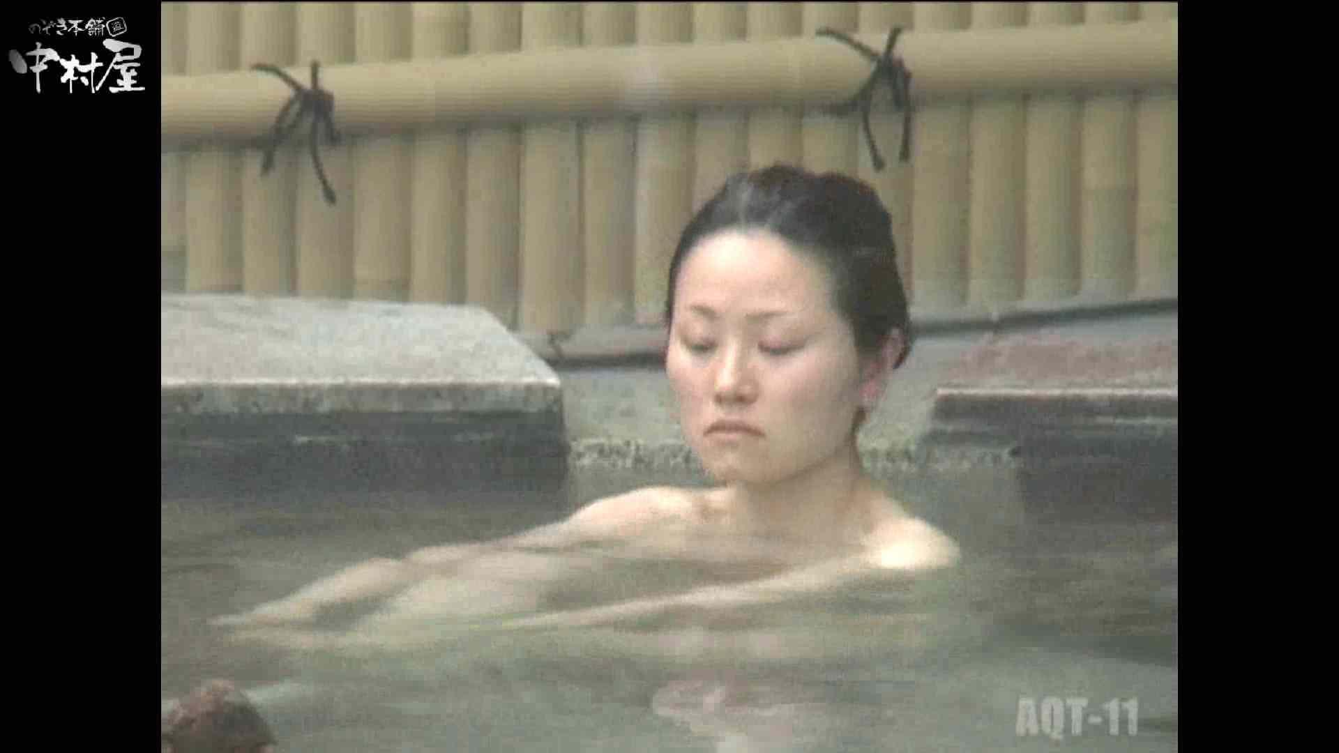 Aquaな露天風呂Vol.875潜入盗撮露天風呂十一判湯 其の四 0  51pic 10