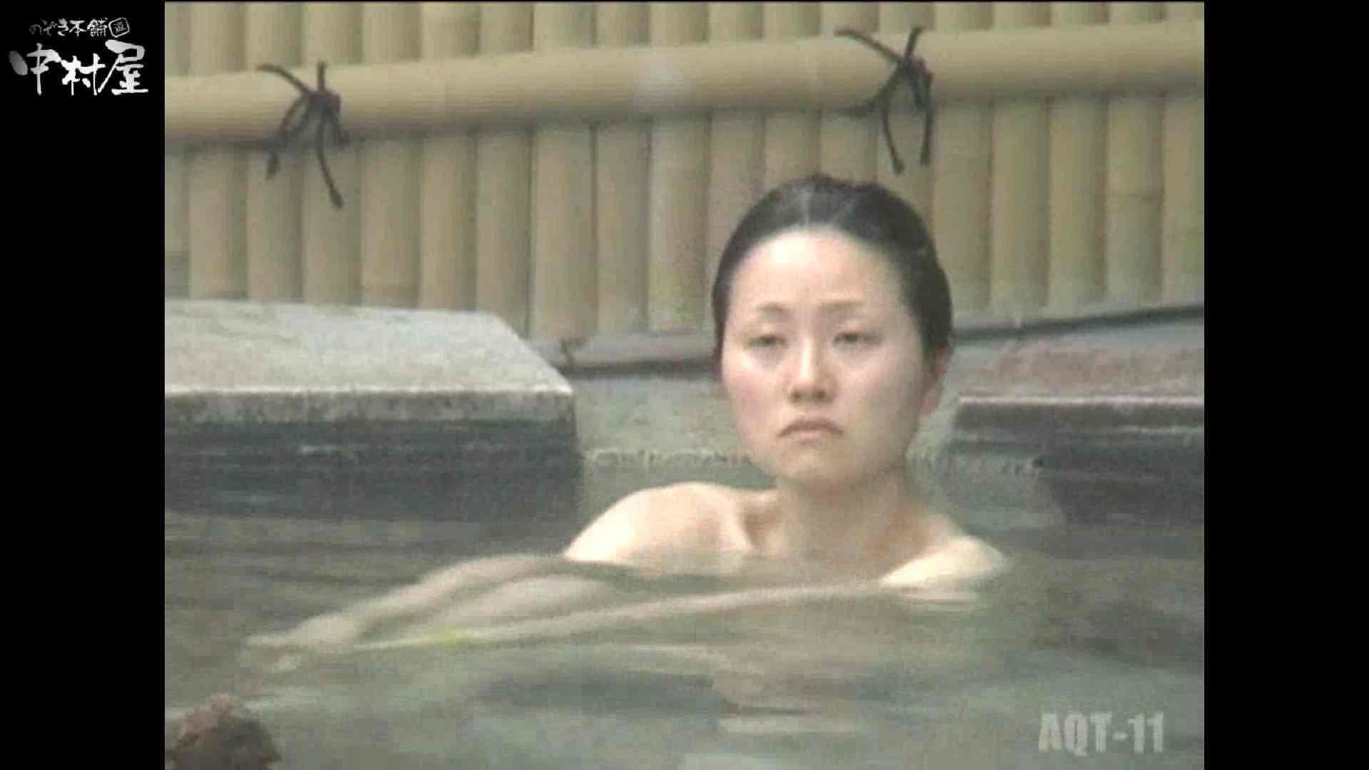 Aquaな露天風呂Vol.875潜入盗撮露天風呂十一判湯 其の四 0 | 0  51pic 11