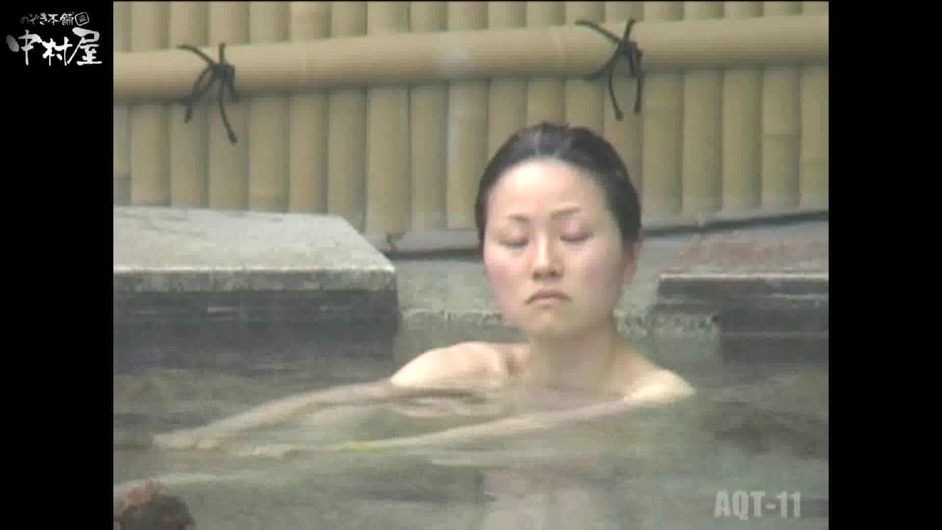 Aquaな露天風呂Vol.875潜入盗撮露天風呂十一判湯 其の四 0  51pic 12
