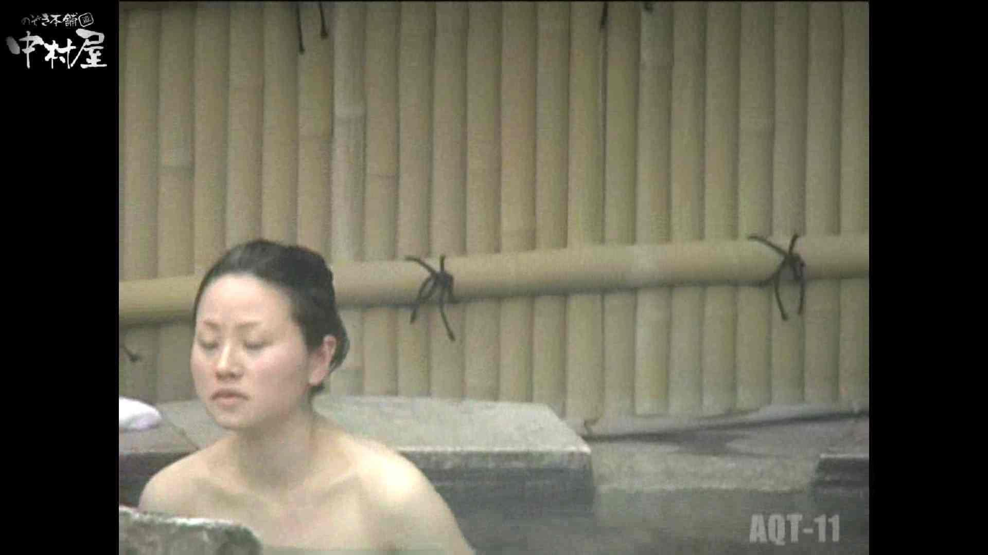 Aquaな露天風呂Vol.875潜入盗撮露天風呂十一判湯 其の四 0 | 0  51pic 17