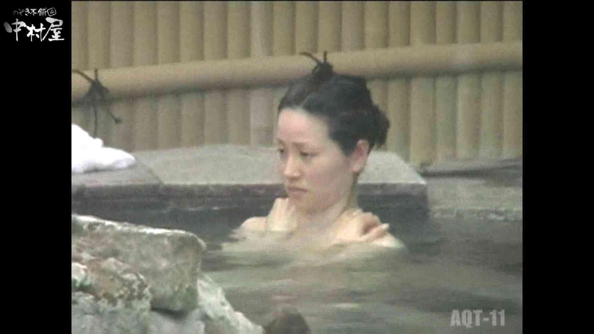 Aquaな露天風呂Vol.875潜入盗撮露天風呂十一判湯 其の四 0  51pic 18