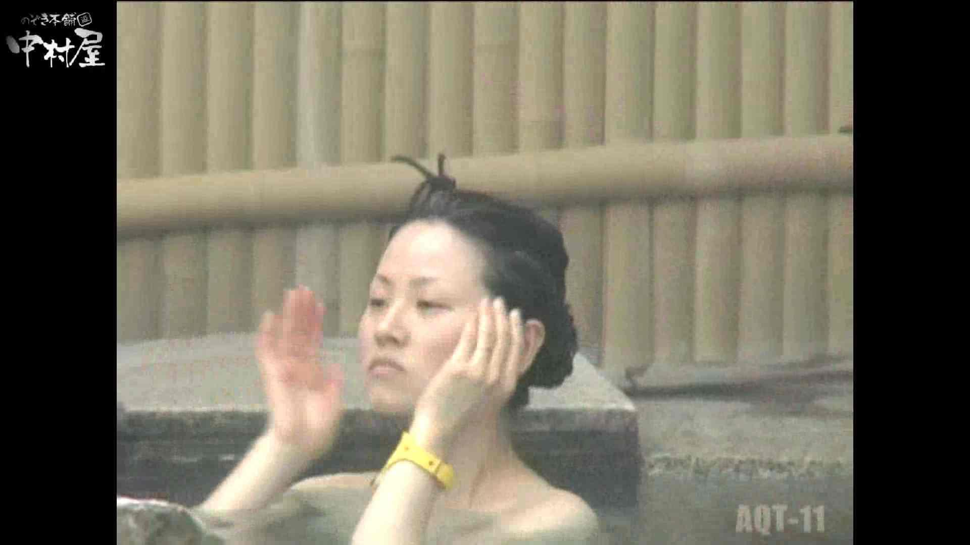 Aquaな露天風呂Vol.875潜入盗撮露天風呂十一判湯 其の四 0  51pic 20