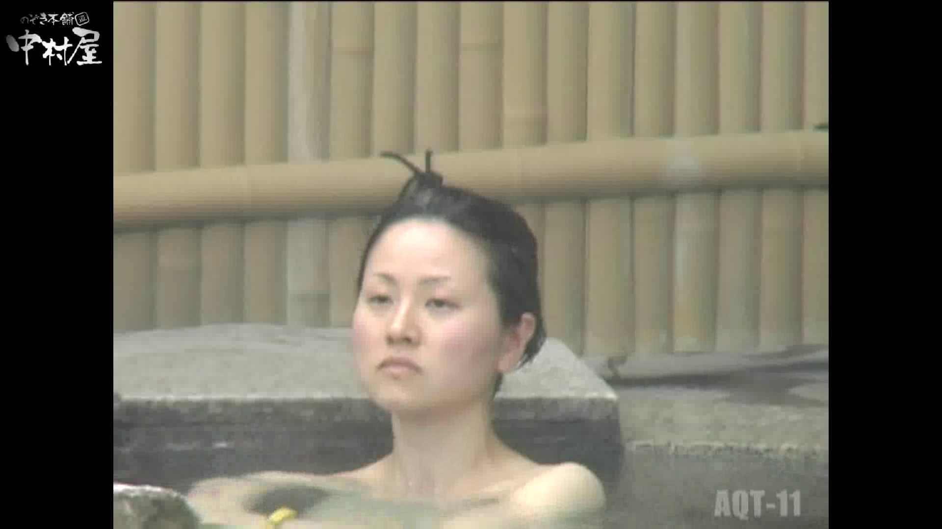 Aquaな露天風呂Vol.875潜入盗撮露天風呂十一判湯 其の四 0 | 0  51pic 21