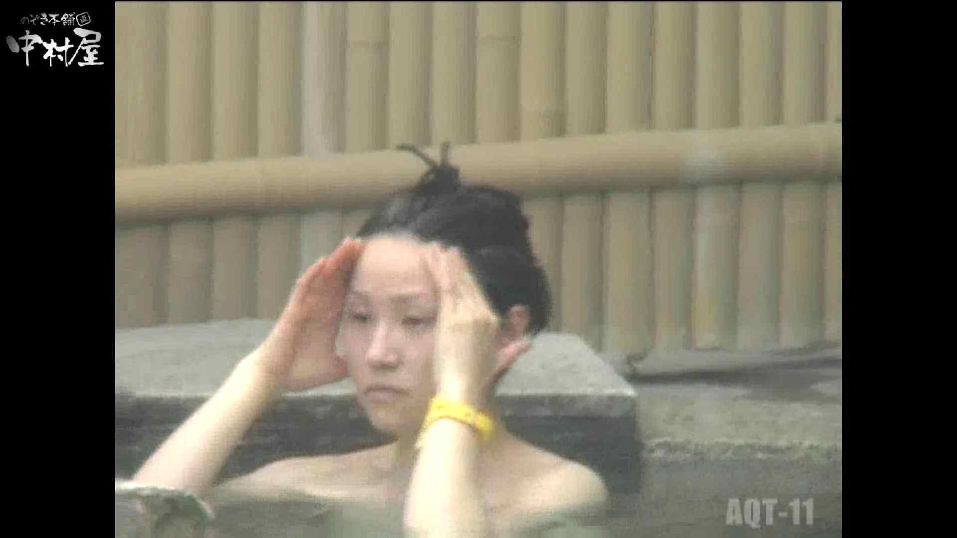 Aquaな露天風呂Vol.875潜入盗撮露天風呂十一判湯 其の四 0  51pic 24