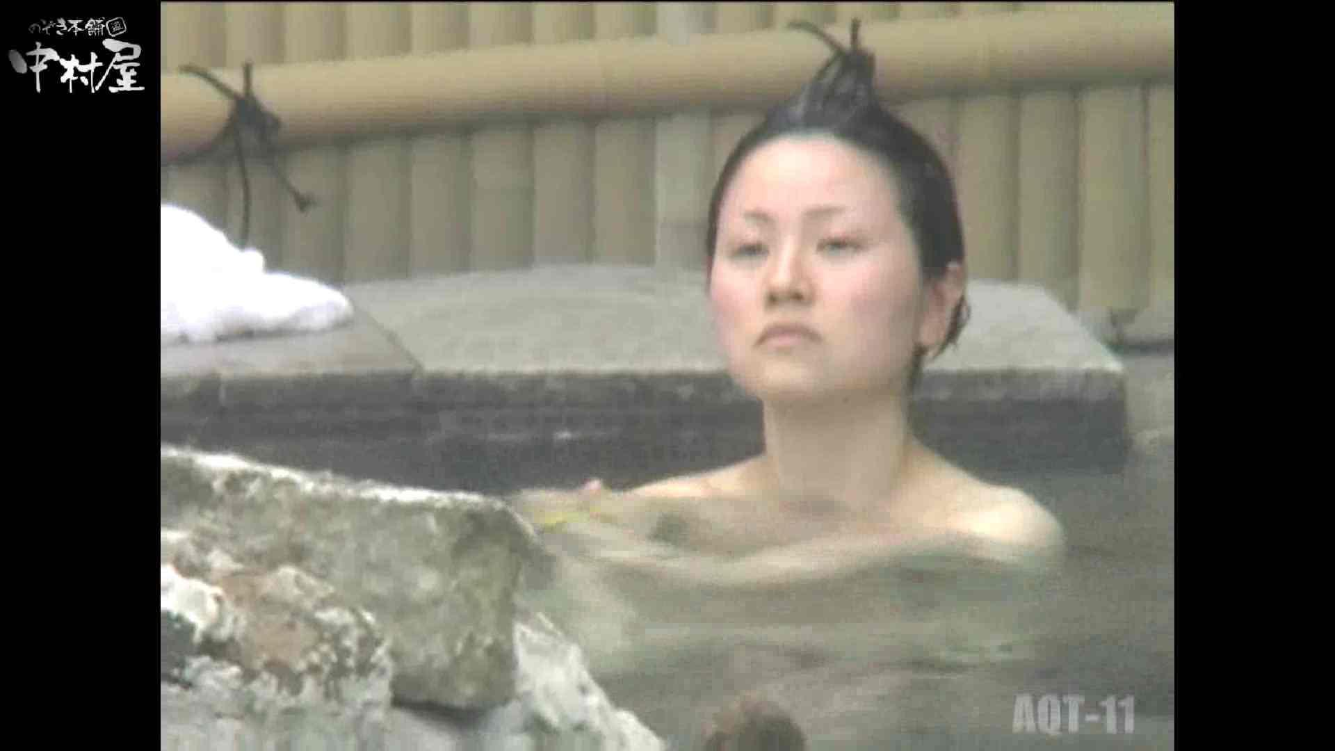 Aquaな露天風呂Vol.875潜入盗撮露天風呂十一判湯 其の四 0 | 0  51pic 25