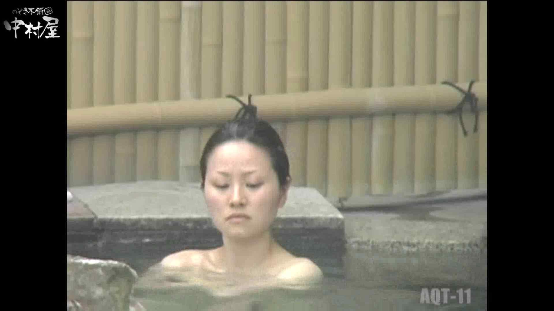 Aquaな露天風呂Vol.875潜入盗撮露天風呂十一判湯 其の四 0  51pic 26