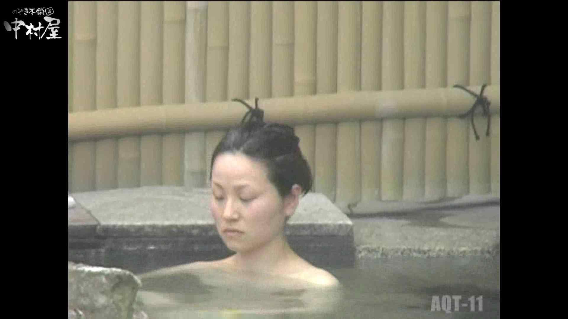 Aquaな露天風呂Vol.875潜入盗撮露天風呂十一判湯 其の四 0 | 0  51pic 27