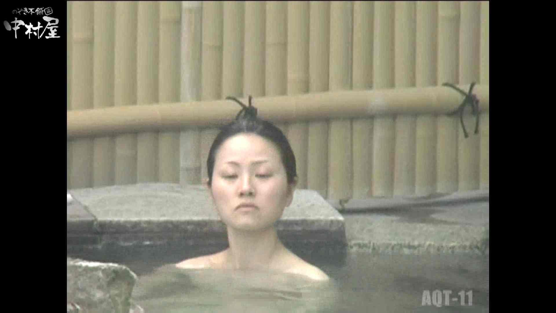 Aquaな露天風呂Vol.875潜入盗撮露天風呂十一判湯 其の四 0  51pic 28