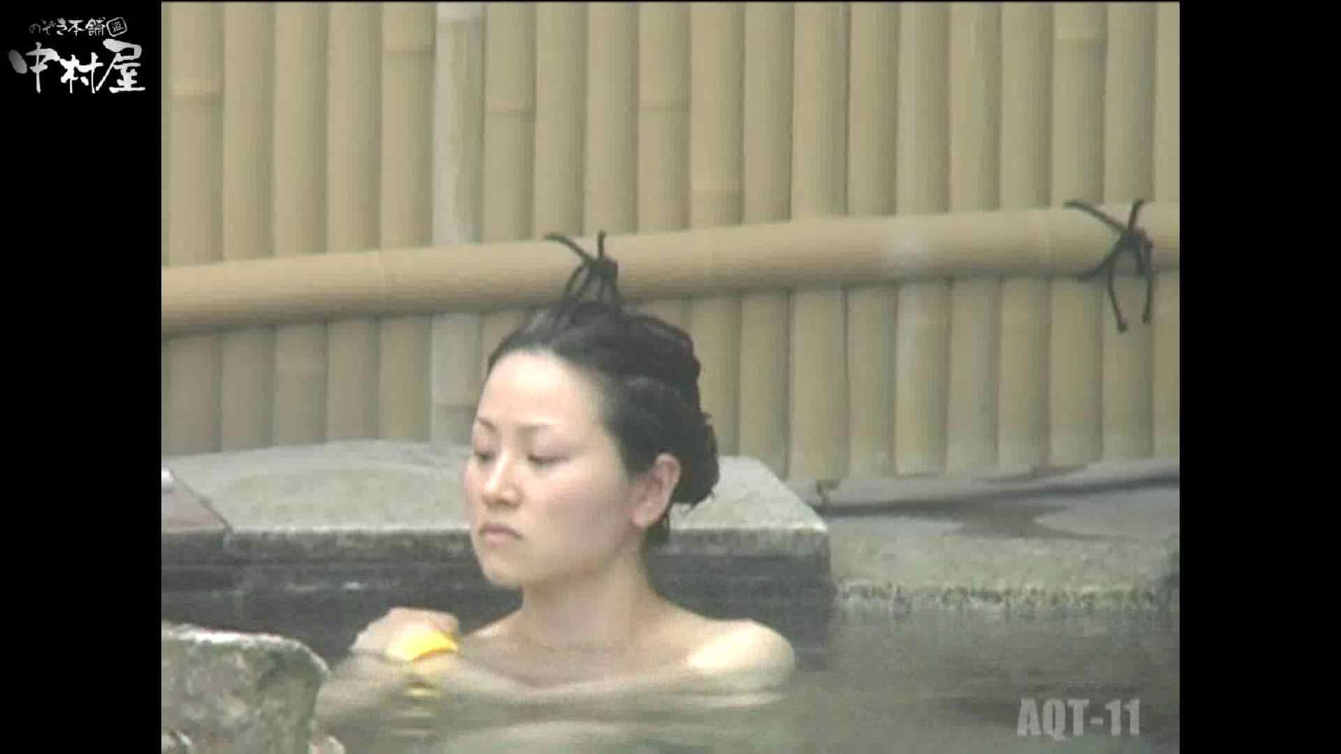 Aquaな露天風呂Vol.875潜入盗撮露天風呂十一判湯 其の四 0  51pic 30