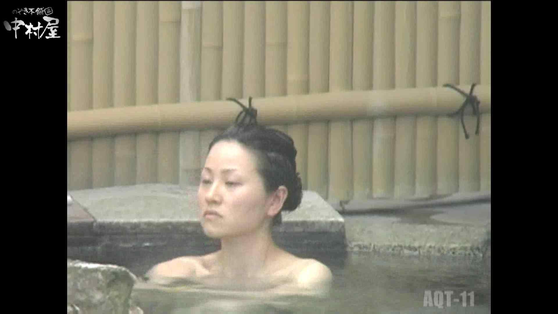 Aquaな露天風呂Vol.875潜入盗撮露天風呂十一判湯 其の四 0 | 0  51pic 31