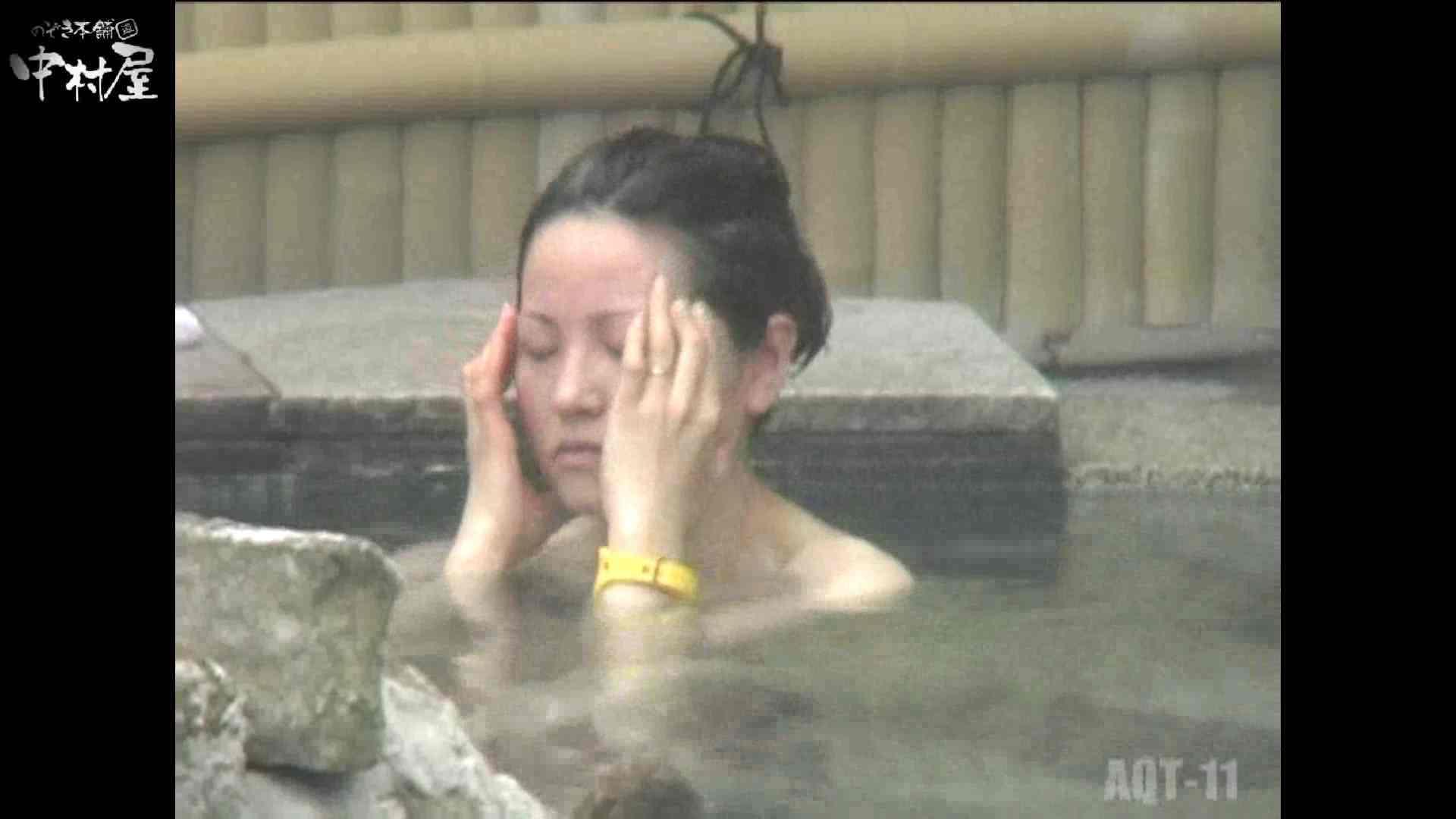Aquaな露天風呂Vol.875潜入盗撮露天風呂十一判湯 其の四 0  51pic 32