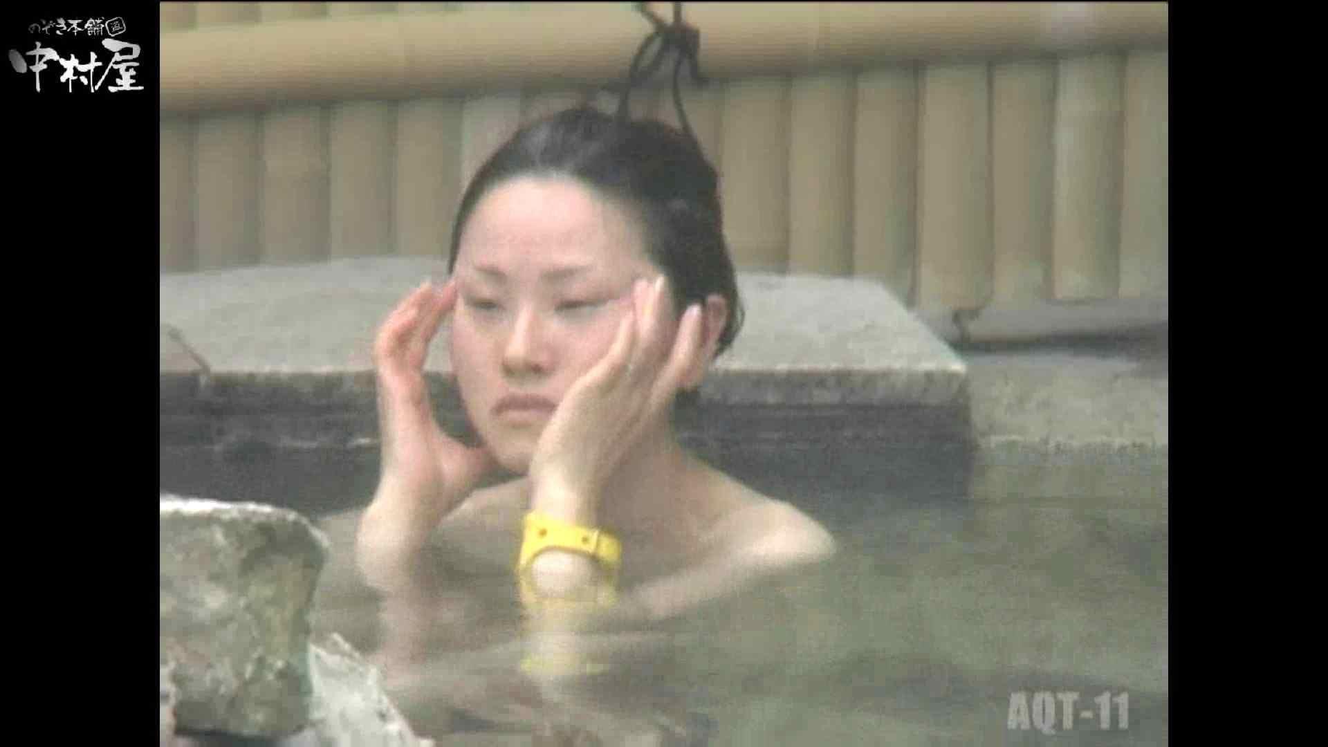 Aquaな露天風呂Vol.875潜入盗撮露天風呂十一判湯 其の四 0 | 0  51pic 35