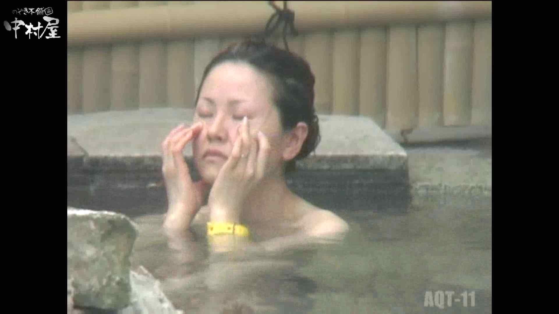 Aquaな露天風呂Vol.875潜入盗撮露天風呂十一判湯 其の四 0  51pic 36
