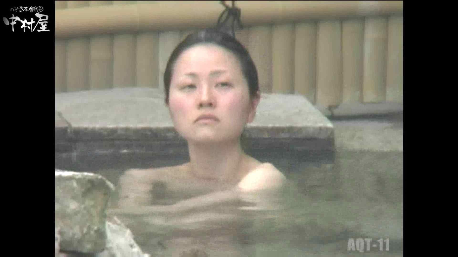 Aquaな露天風呂Vol.875潜入盗撮露天風呂十一判湯 其の四 0 | 0  51pic 37