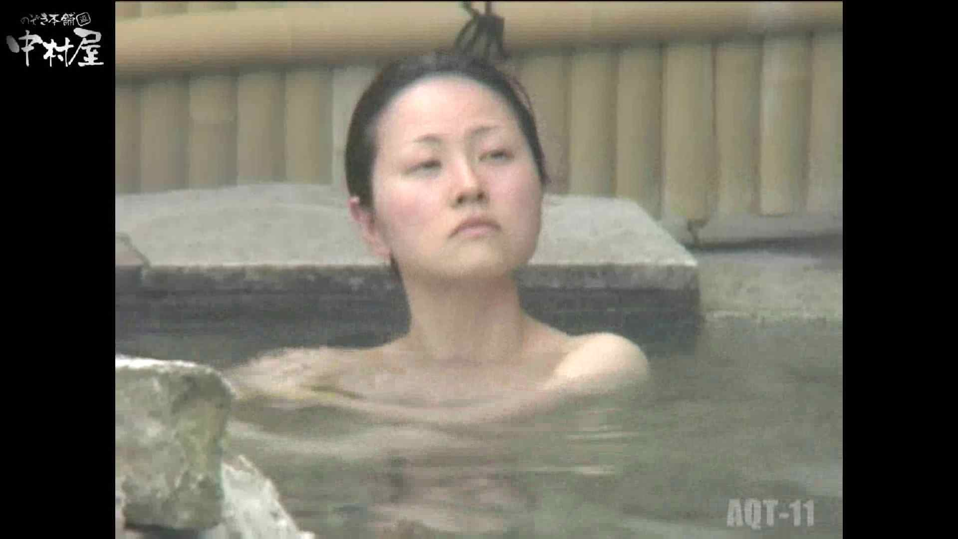Aquaな露天風呂Vol.875潜入盗撮露天風呂十一判湯 其の四 0  51pic 38