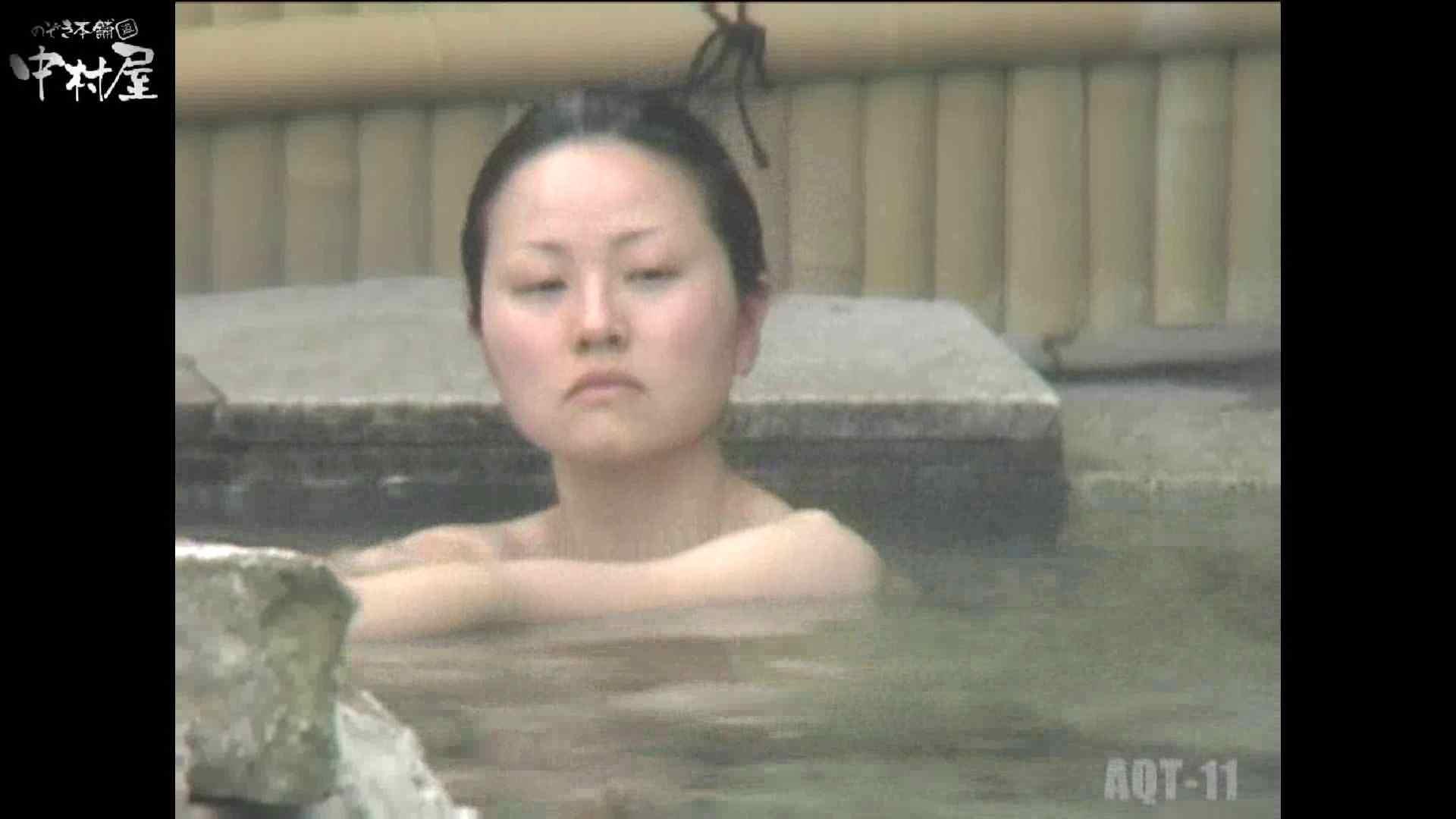Aquaな露天風呂Vol.875潜入盗撮露天風呂十一判湯 其の四 0  51pic 40