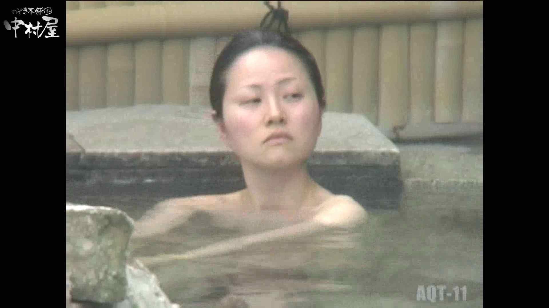 Aquaな露天風呂Vol.875潜入盗撮露天風呂十一判湯 其の四 0  51pic 42