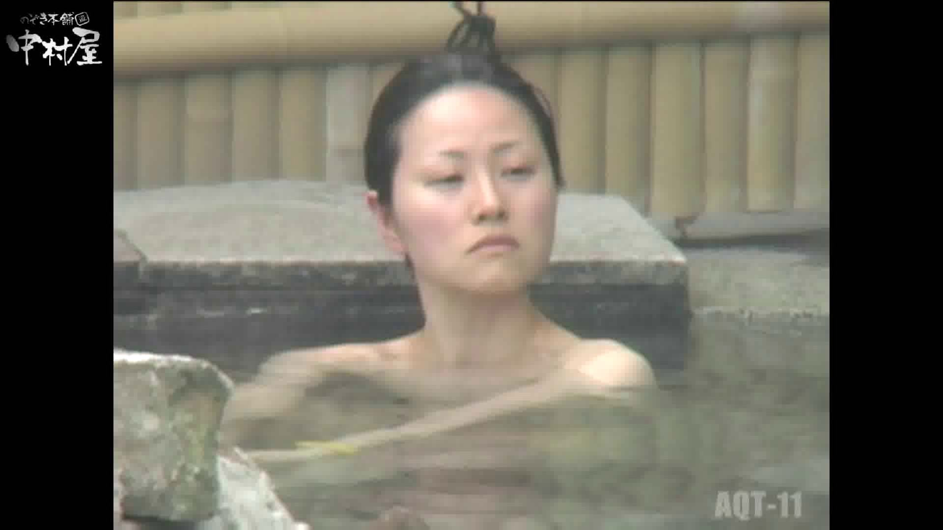 Aquaな露天風呂Vol.875潜入盗撮露天風呂十一判湯 其の四 0 | 0  51pic 43