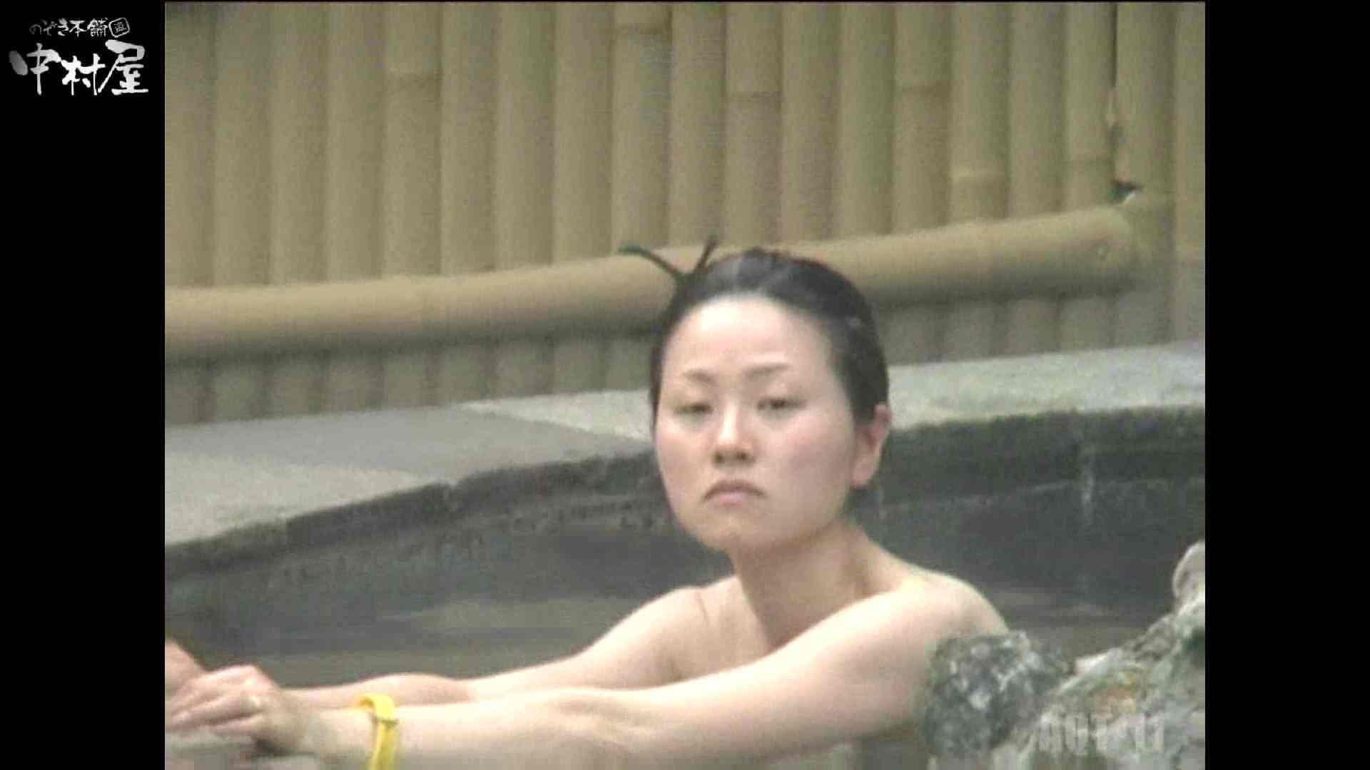 Aquaな露天風呂Vol.875潜入盗撮露天風呂十一判湯 其の四 0 | 0  51pic 45